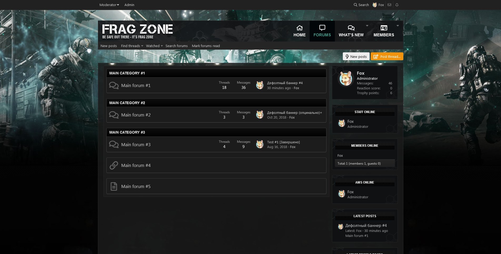 FRAG ZONE 2.1.2.0 FOR XENFORO 2.png