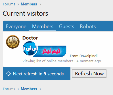 itd-auto-refresh-whos-online-current-visitors-ii.png
